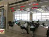 宁夏减征企业职工基本医保费2.37亿元-200326