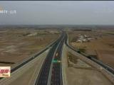 京藏高速平罗至四十里店段西半幅开始封闭施工-200326