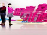 哈喜喜扯磨-200310