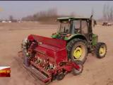 宁夏:盯紧农业结构调整变化保障夏播生产农资储备充足-200406