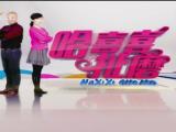 哈喜喜扯磨-200511