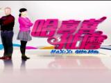 哈喜喜扯磨-200519