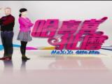 哈喜喜扯磨-200529