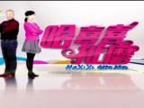 哈喜喜扯磨-200509