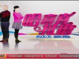 哈喜喜扯磨-200505