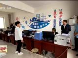 银川:积分兑出乡村新面貌-200626