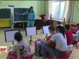 吴忠市残疾人康复中心:托起残障儿童健康成长的希望-200628