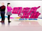 哈喜喜扯磨-200615