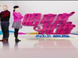 哈喜喜扯磨-200604