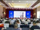 第五届中国创新挑战赛(宁夏)节能环保需求专场对接会在石嘴山举行