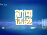 一城山水染绿 芳华清流富民-20200720