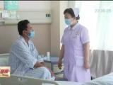 宁夏成功完成区内首例眼角膜捐献移植-200703