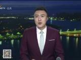 """银川交警与餐饮企业成立""""百店万铺 拒绝酒驾联盟""""-200706"""