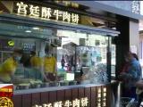 宁夏:保基层运转 社会发展稳定有序-200706