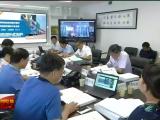 宁夏两个电力科研项目取得重大突破 -200701