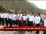 宁夏各地党员牢记总书记嘱托以多种形式庆祝建党99周年-200701