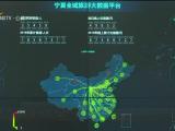 """宁小游""""智游银川""""平台上线-20200806"""