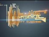 都市阳光-20200807