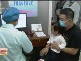 首个国产13价肺炎疫苗在宁夏地区接种 6周龄到6周岁前的儿童可接种-20200927
