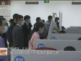 宁夏举行2020年离校未就业高校毕业生专场招聘会-20200927