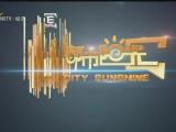 都市阳光-20200915