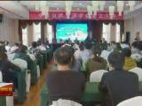宁夏自然资源学会成立-20200927
