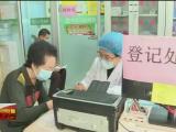 贺兰县为65岁以上老年人免费接种流感疫苗-20200927