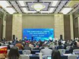 宁夏e外贸数字贸易平台正式上线-20201016