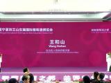 葡萄酒品牌盛典-第九届宁夏贺兰山东麓国际葡萄酒博览会-20201023