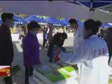 宁夏开展世界粮食日和全国粮食安全宣传周活动-20201016