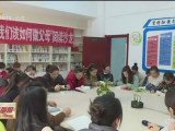 中宁县:全民阅读进社区-20201125