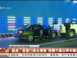 固原:多部门联合演练 保障六盘山特长隧道安全-20201123