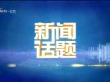 魅力惠农-20201123