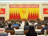 银川市工会第十七次代表大会开幕式在银川举行-20201127