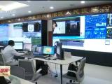 国家健康医疗大数据研究院在宁夏落地-20201126