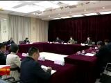 咸辉到部分中央驻宁单位调研座谈强调 以高水平履职尽责助力全区高质量发展-20201202