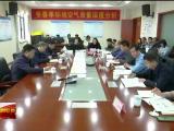 自治区政府工作组暗访银川市大气污染防治情况-20201202