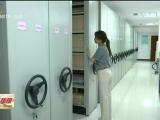 宁夏开展地方性法规 政府规章和行政规范性文件全面集中清理工作-20201202