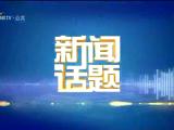 电商时代成长中的宁夏品牌-20210118