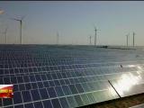 宁夏:明确七大重点任务 推动新能源产业高质量发展