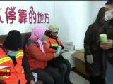 """盐池为户外劳动者设立休憩""""港湾""""-20210114"""