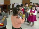 """""""暖心工程 婴爱同行""""公益捐赠活动在宁夏残疾人康复中心举行-20210115"""
