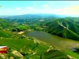 """九大产业看发展丨宁夏5年内将基本建成""""互联网+城乡供水""""示范区"""