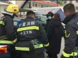 海原:路遇三轮车侧翻 消防员飞奔解救被压女子-20210115