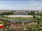 宁夏出台绿色矿山建设两年行动方案-20210115