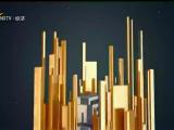 都市阳光-20210117