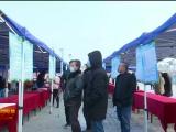 2020年宁夏建档立卡贫困劳动力实现就业24.51万人-20210222
