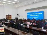 银川市推出7大改革新政策 营商环境再优化-20210227
