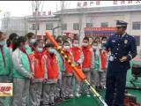 """今晚快讯丨固原消防开展""""开学第一课""""消防安全直播活动-20210228"""
