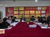 """宁夏理工学院:""""星火计划""""点亮立德树人前行路-20210301"""